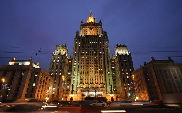 МИД России обвинил Латвию в нарушении международных норм