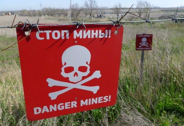 Под Донецком подорвалась разведывательная группа ВСУ