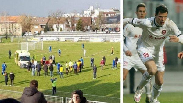 Во время матча скончался 25-летний хорватский футболист
