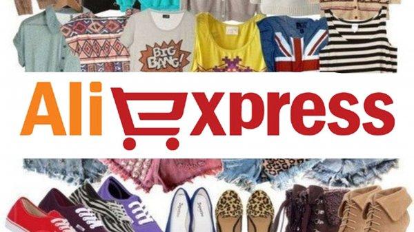 AliExpress на днях завершает свою акцию грандиозных распродаж