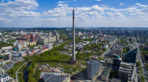 В Екатеринбурге продают обломки снесенной телебашни