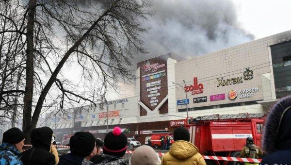 В Рязани активисты самостоятельно проверят ТРЦ после пожара в Кемерово