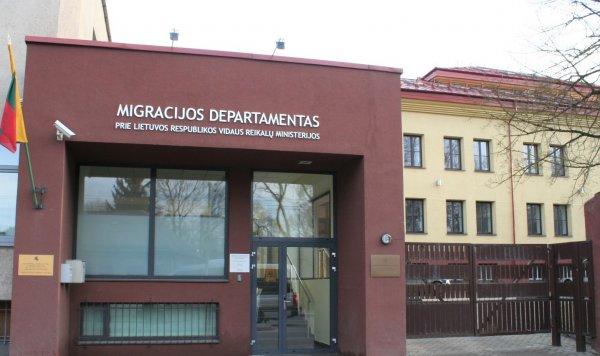 Литва закрыла въезд для 44 граждан России