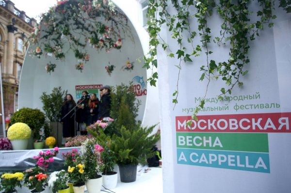 Наталья Сергунина: «География участников «Московской весны A Cappella» в этом году будет шире!»