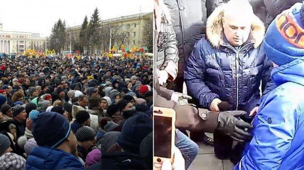 Вице-губернатор Кузбасса встал перед жителями Кемерово на колени