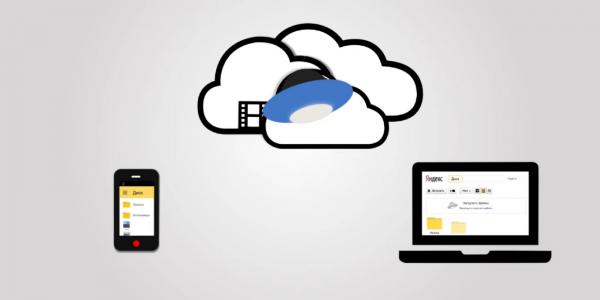 Яндекс обновил Диск для Windows и macOS