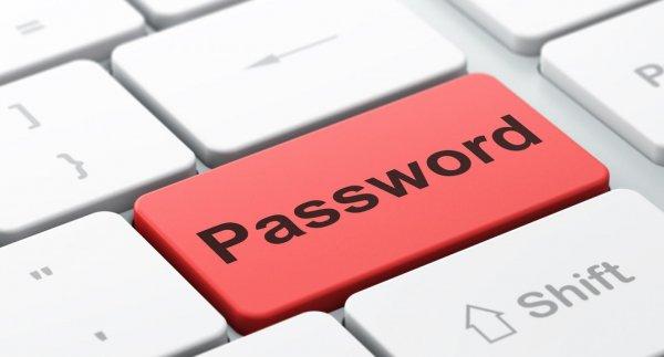 Эксперты поделились тем, как создать надёжный пароль