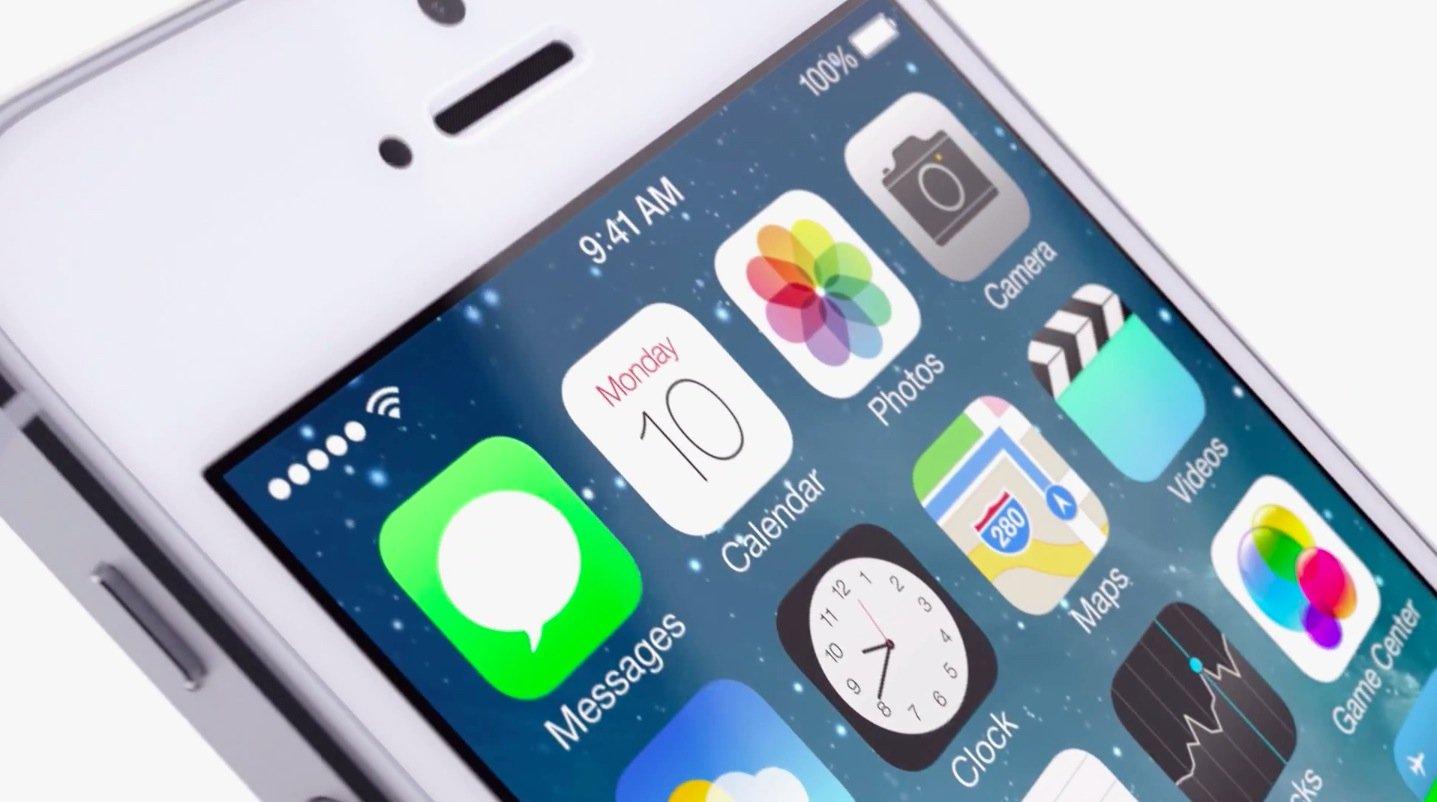 Эксперты назвали скрытые функции iOS, окоторых мало кто знает