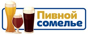 Пивоваренная компания «Балтика» готовит проект «Пивной сомелье»