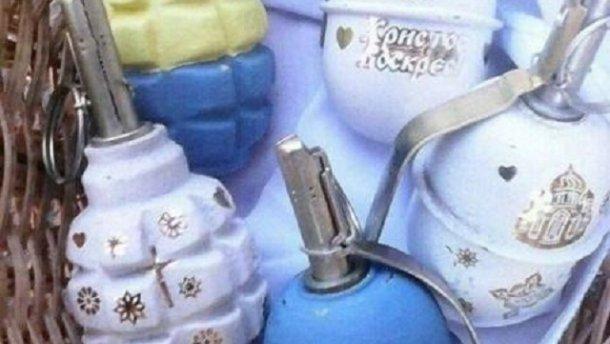 Сестра Савченко поздравила украинцев сПасхой раскрашенными гранатами