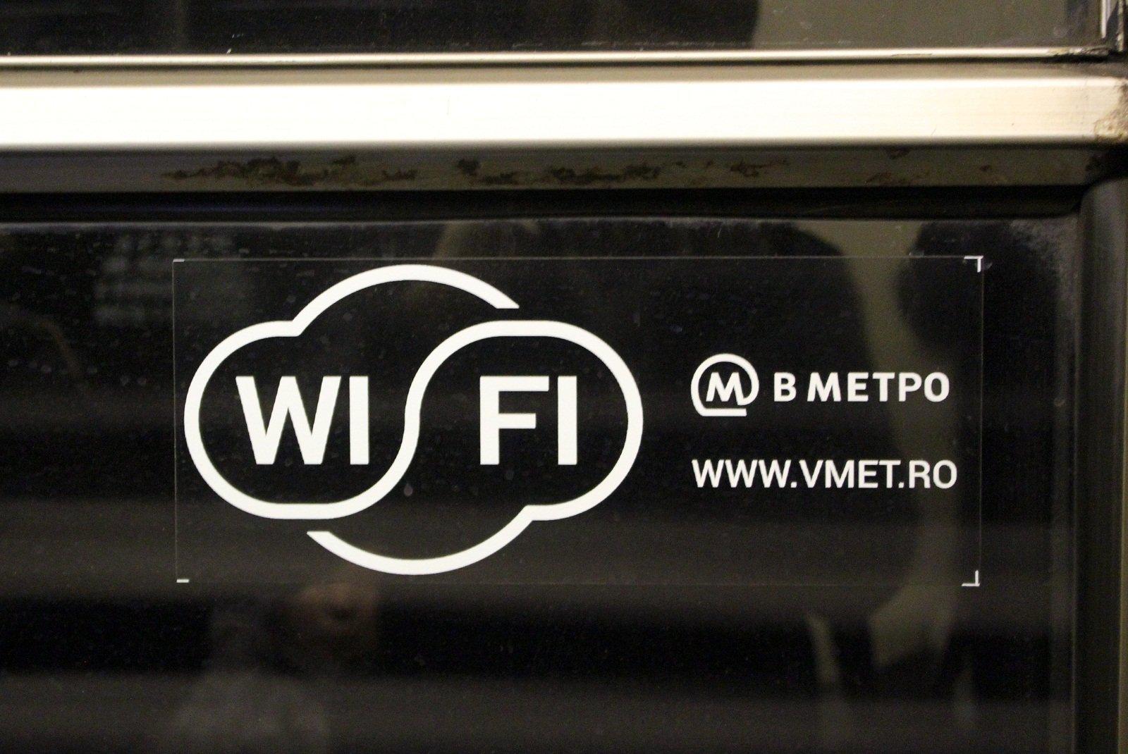 Оператор сети Wi-Fi вметро столицы начал поправлять найденную уязвимость