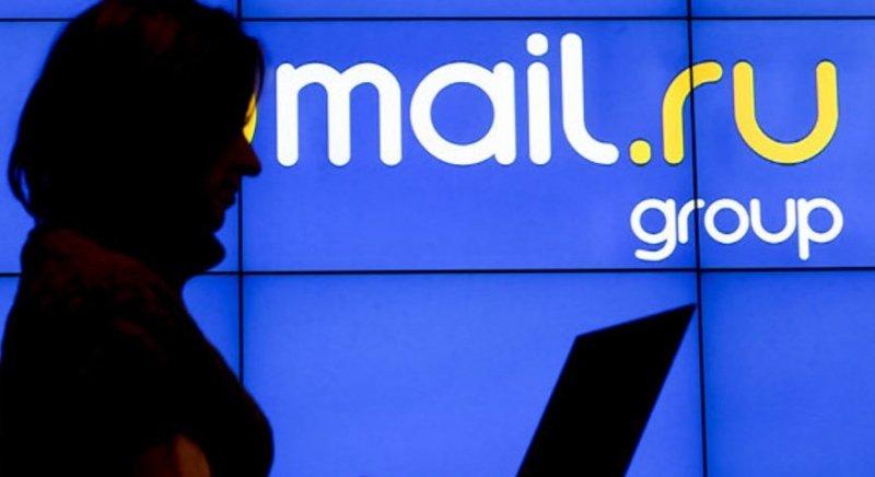 Mail.Ru запускает аптечный агрегатор «Все аптеки»