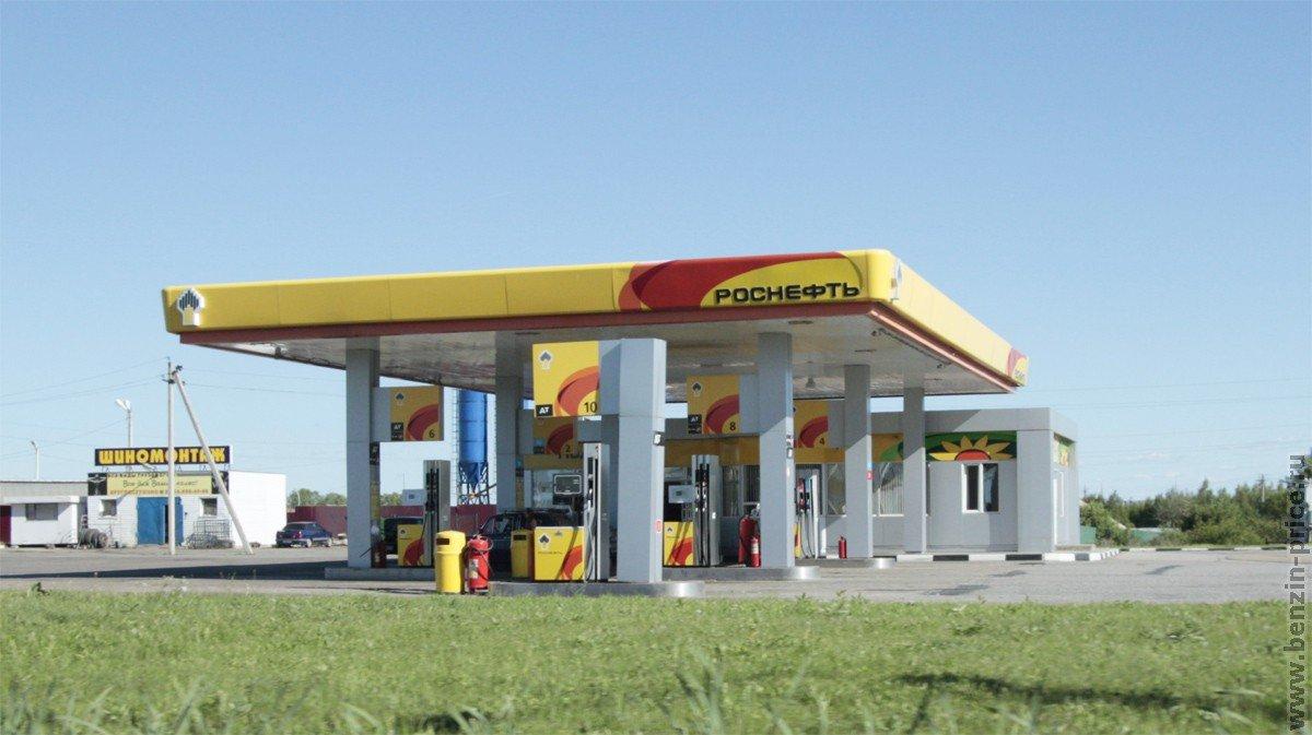 ВУфе начали выпускать первый в России бензин «Евро 6»
