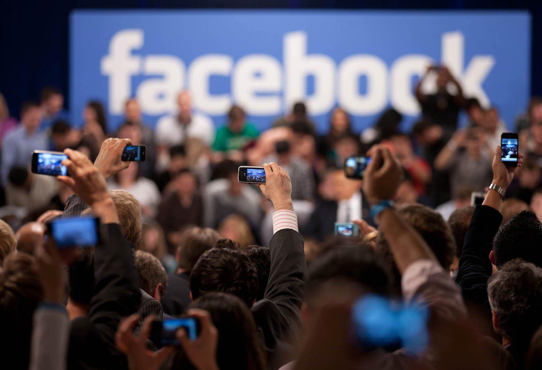 Фейсбук объявила овознаграждении заинформацию озлоупотреблении данными пользователей