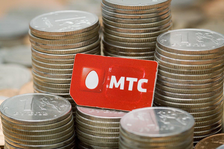 МТС выкупит акции унесогласных среорганизацией совладельцев по234руб.