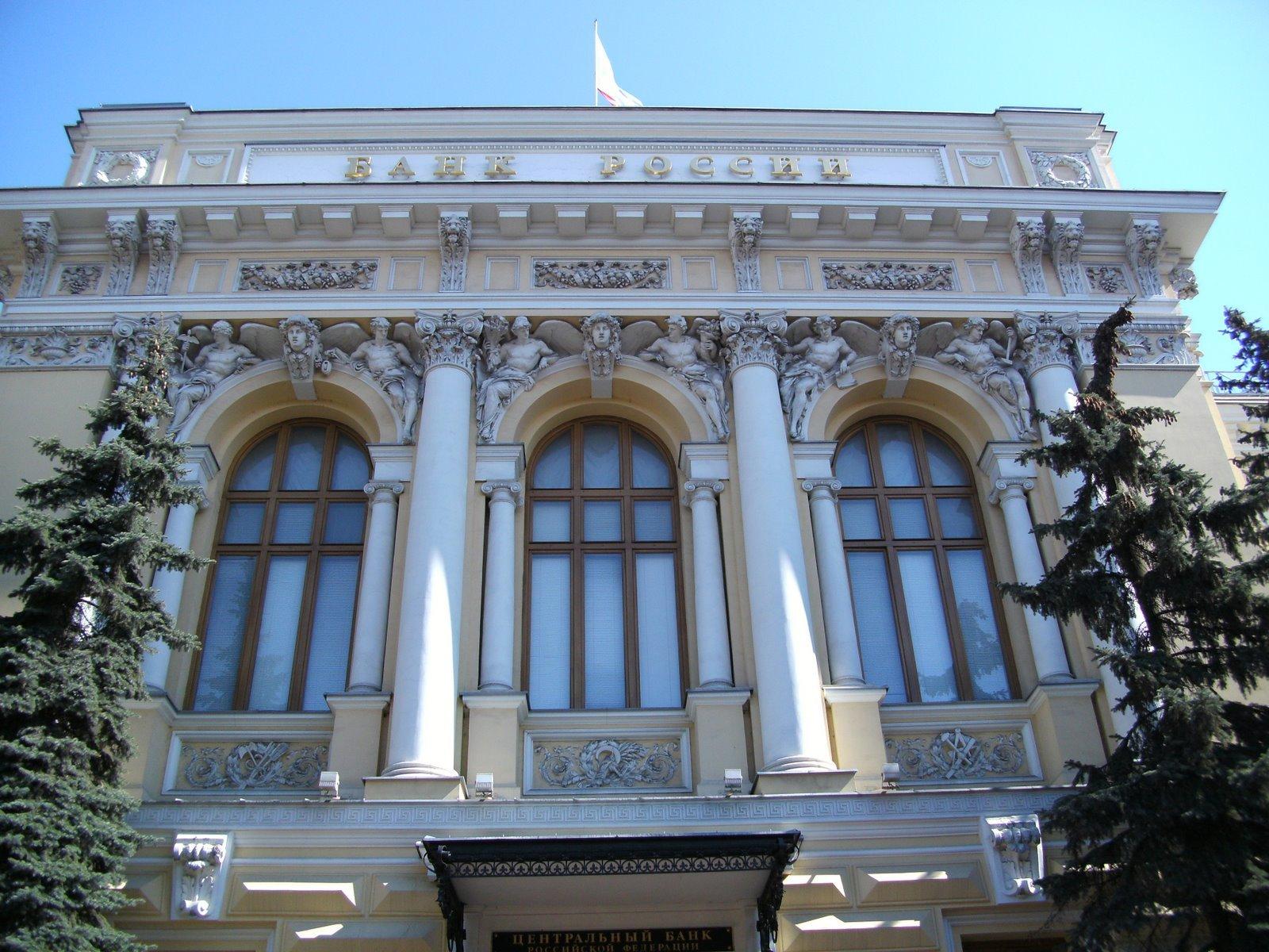 ВЦентробанкеРФ прокомментировали рост внешнего долга Российской Федерации