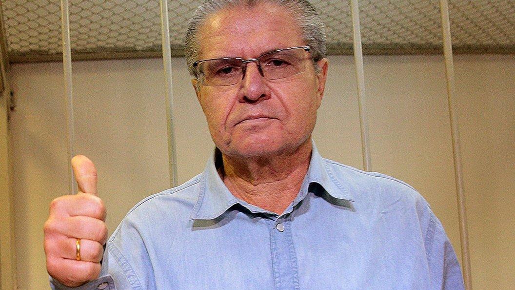 Экс-министр Алексей Улюкаев будет отбывать срок вИркутской области