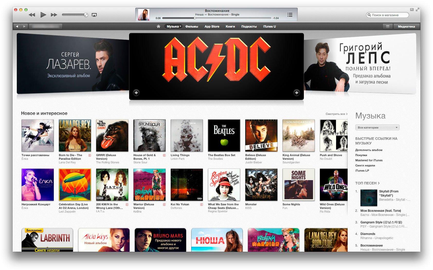 Apple откажется отонлайн-магазина iTunes Store для iPhone, iPad иMac