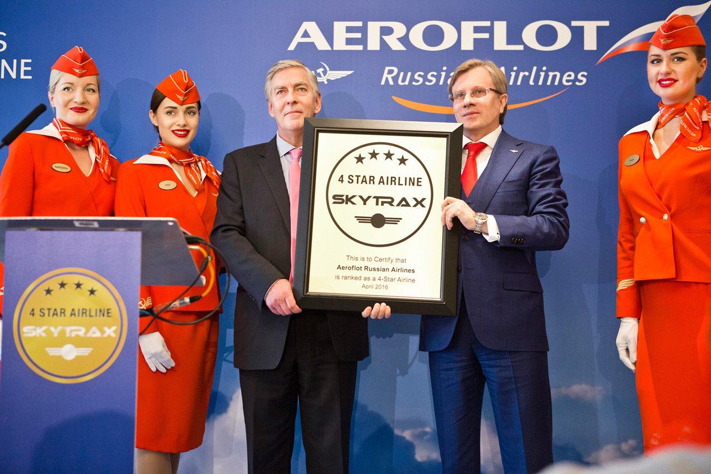 «Аэрофлот» во 2-ой  раз подряд признан любимой авиакомпанией Китая