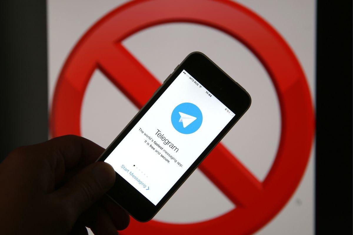 Американский союз гражданских свобод просит крупнейшие компании США поддержать Telegram