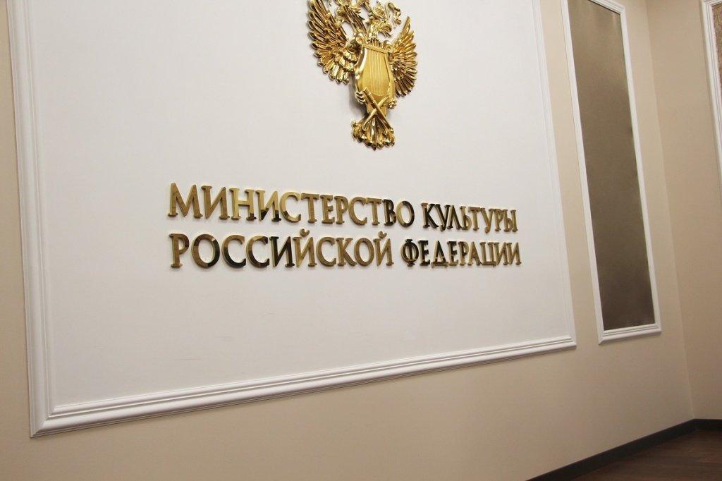 Минкульт Российской Федерации планирует снять фильм о«Новороссии»