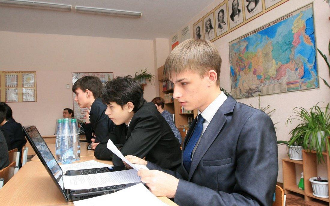 ВПетербурге школьников Московского района проверили напатриотизм