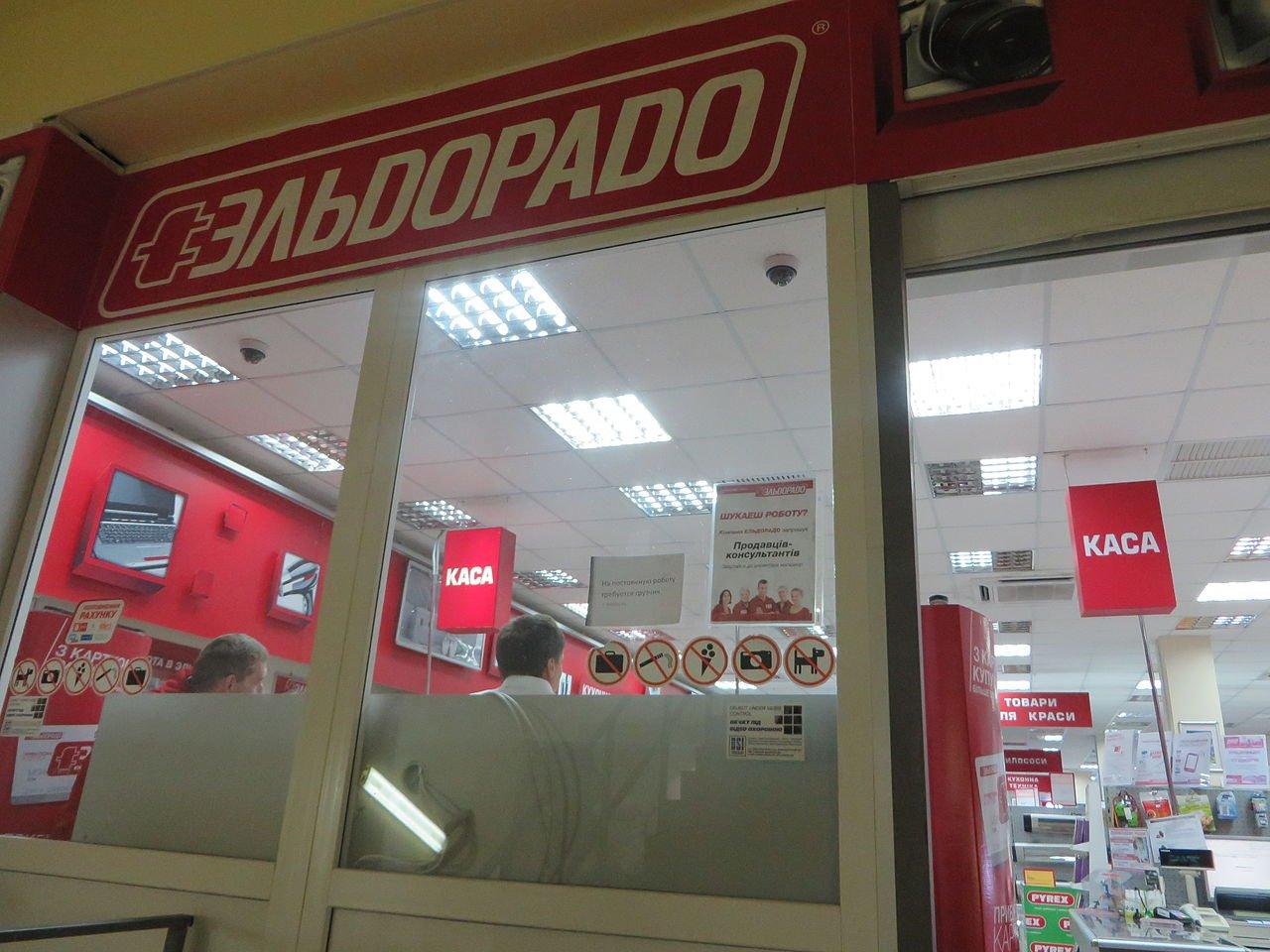 «М.Видео» выкупил 100% «Эльдорадо» за45,5 млрд руб.