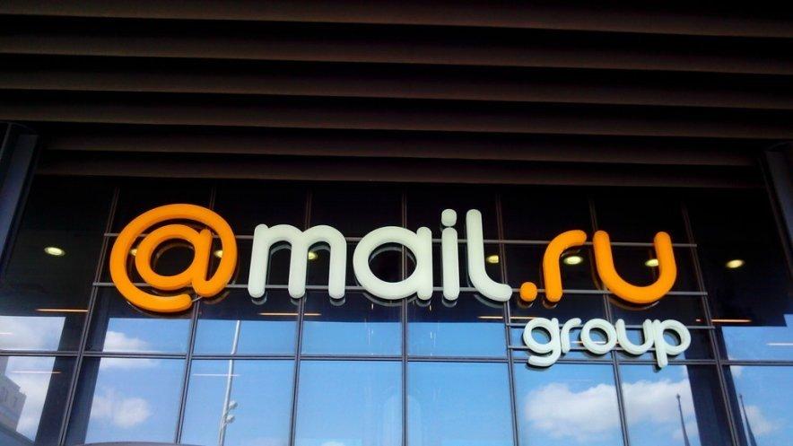 Mail.ru запустила свои прокси-серверы «для доступа клюбимым сервисам»
