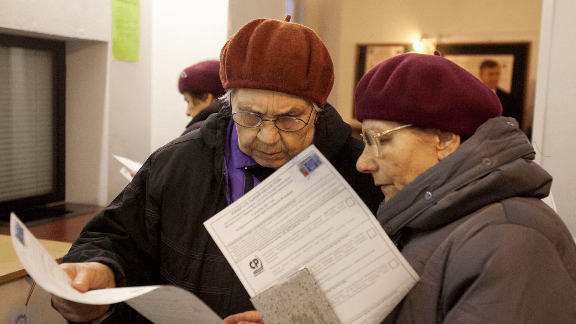 Доходность пенсионных накоплений вНПФ в минувшем 2017г составила 4,6%
