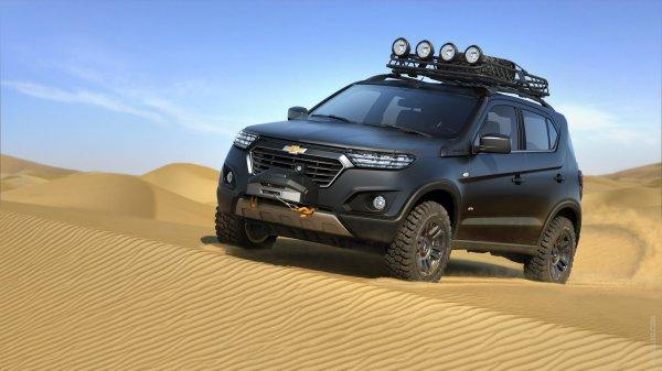 GM-АВТОВАЗ сообщает о продлении спецпредложений на Chevrolet Niva