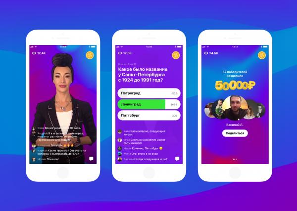 Российское приложение бьет рекорды скачиваний в App Store и Google Play