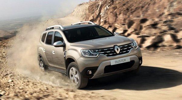 Кроссовер Renault Duster нового поколения добрался до Украины