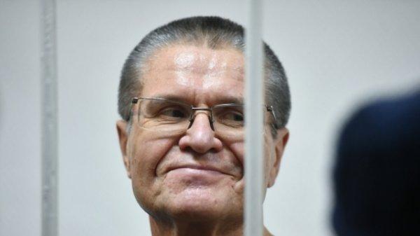 Улюкаев пожаловался на отказ в свидании с женой