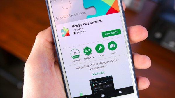 Huawei: Аналог Google Play теперь есть и на Android