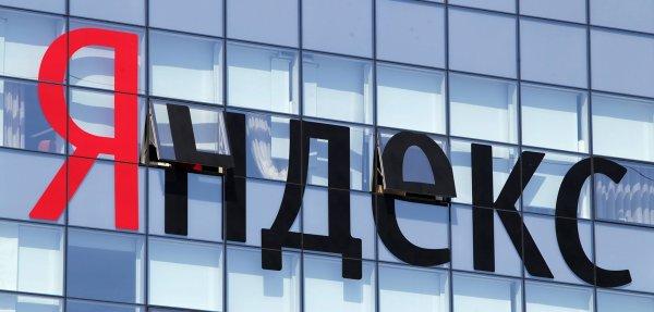 Компания Яндекс презентует «умную» колонку Yandex iO