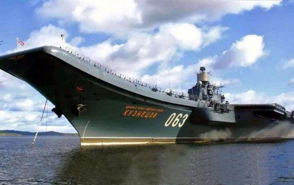 Российский «Адмирал Кузнецов» признан худшим авианосцем в мировой истории