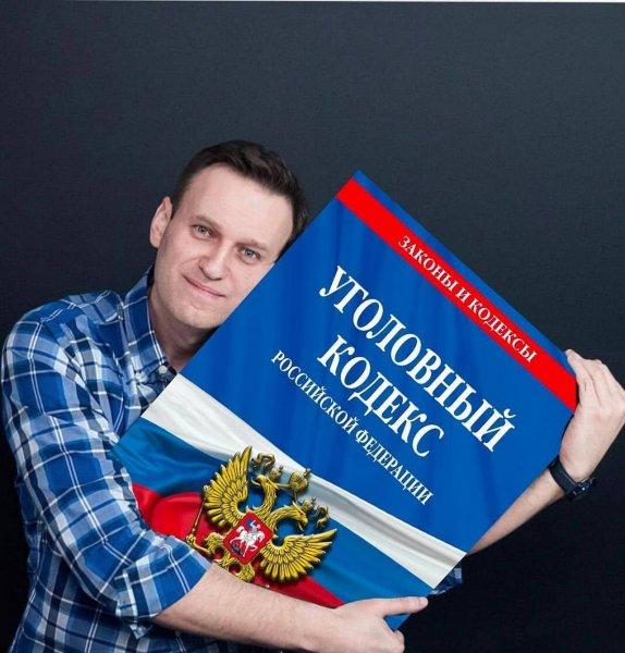 Навальный высмеял сам себя с помощью популярных мемов