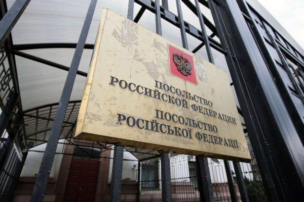 В списки «Миротворца» добавили 12 высланных из Украины дипломатов РФ