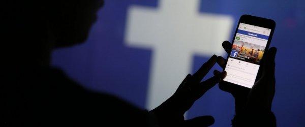 Facebook проверит самые популярные страницы