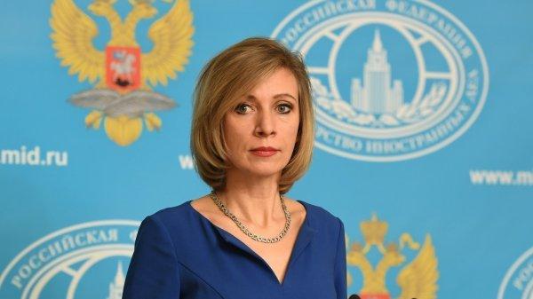 Захарова считает, что Виктории Скрипаль могли выдать визу в Англию бесплатно