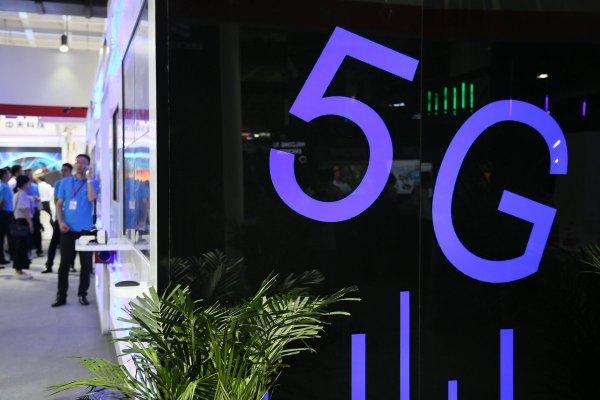 Китай запустит 5G-сети уже в 2018 году