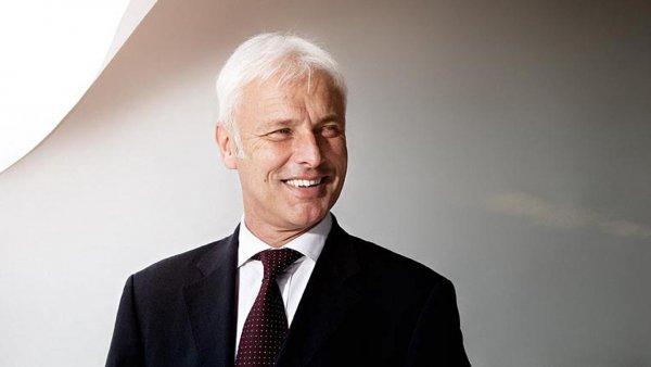 СМИ информируют об уходе Маттиаса Мюллера с поста главы Volkswagen