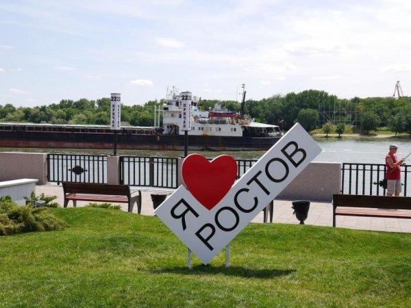 Ростов попал в топ-10 городов России с самым высокими доходами