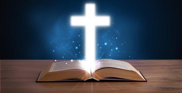 В КНР запретили торговлю Библией в интернете