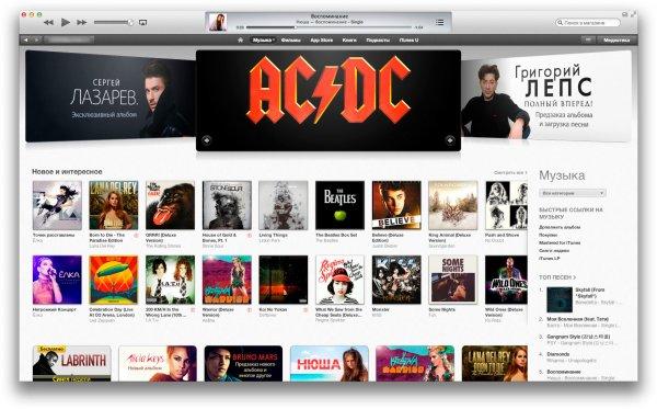 Apple откажется от поддержки  iTunes Store в 2019 году