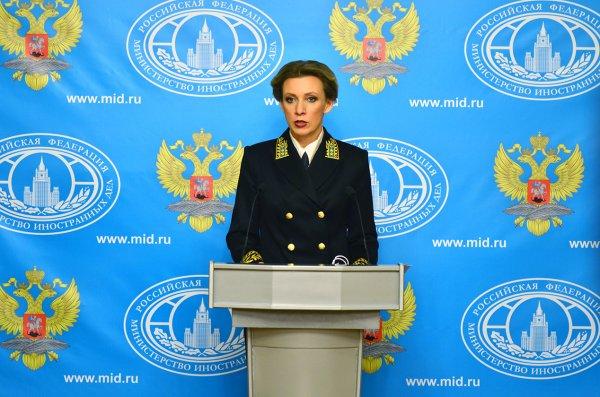 Захарова заявила, что в ударах по Сирии виновны западные СМИ