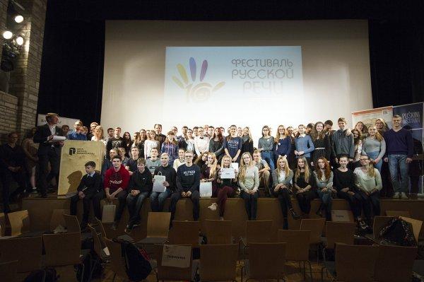 В Волгограде пройдет V фестиваль русской речи