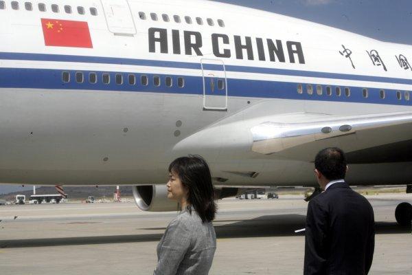 Самолет Air China экстренно приземлился в связи с нападением на стюарда