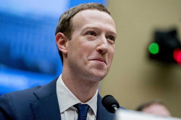 В 2017 году Facebook потратила на охрану Цукерберга $  9 млн