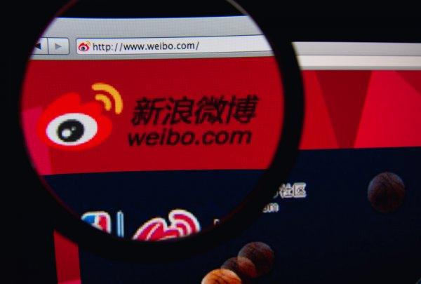 Крупнейшая соцсеть Китая намеревается заблокировать «вульгарный» контент